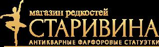 Магазин редкостей Старивина в Нижневартовске